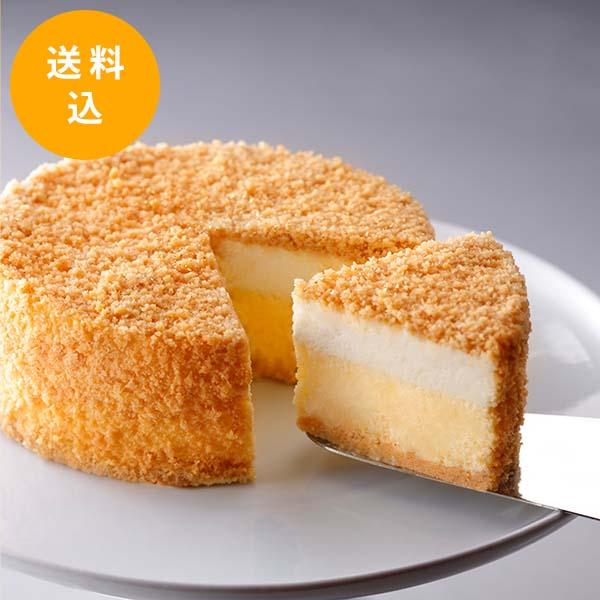 【送料無料】Wチーズケーキ