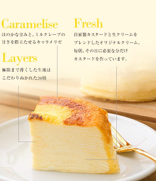 Caramelise Fresh Layers